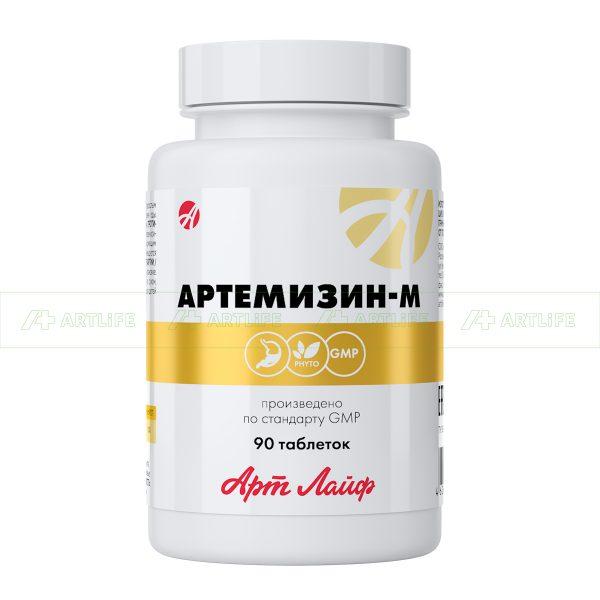 Артемизин М, 90 табл.