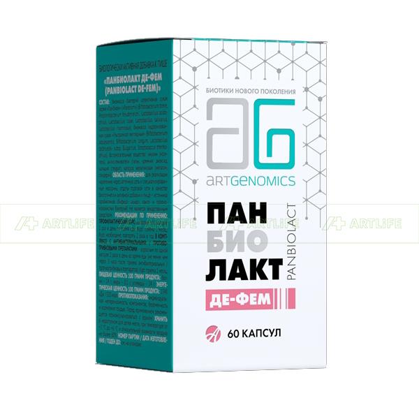 Панбиолакт Де-Фем, 60 капс